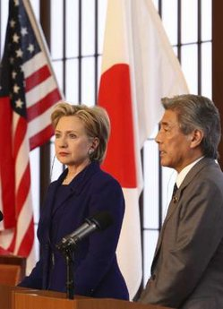 Clinton meets with the Japanese Foreign Minister (photo), and Japan's Prime Minister Taro Aso in Tokyo.
