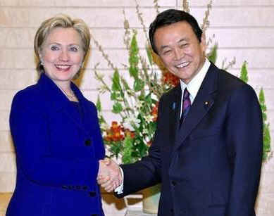 Clinton later met with the Japanese Foreign Minister, and Japan's Prime Minister Taro Aso (photo) in Tokyo.