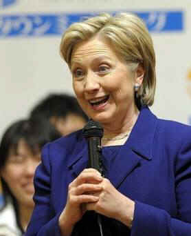 Secretary of State Clinton meets with students in a town hall style meeting at Tokyo University on February 17, 2009.
