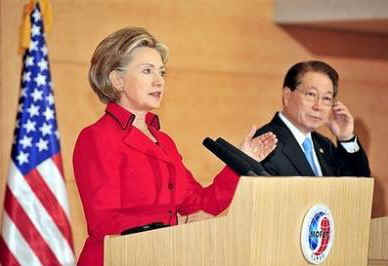 Secretary Clinton at joint press conference after meeting with the South Korean Foreign Minister.