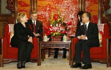 Clinton meets with the Chinese Premier Wen Jiabao on February 21, 2009.