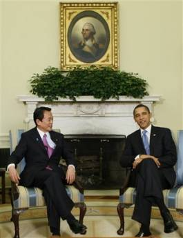 Japanese Prime Minister Taro Aso is the first foreign leader to visit President Obama at the White House. Obama and Aso met in the Oval Office.