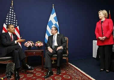Secretary of State Hillary Clinton joined the meeting with President Obama and the Greek PM.