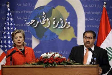 Secretary of State Hillary Clinton at news conference with the Iraqi Foreign Minister Hoshyar Zebari.